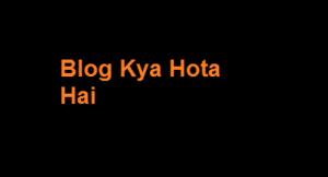 Blog Kya Hota Hai