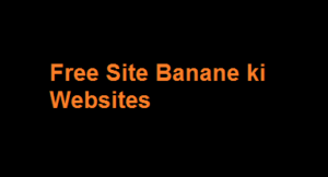 Website Banane ki Site