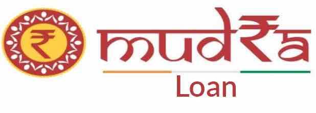 Mudra Loan Eligibility Criteria